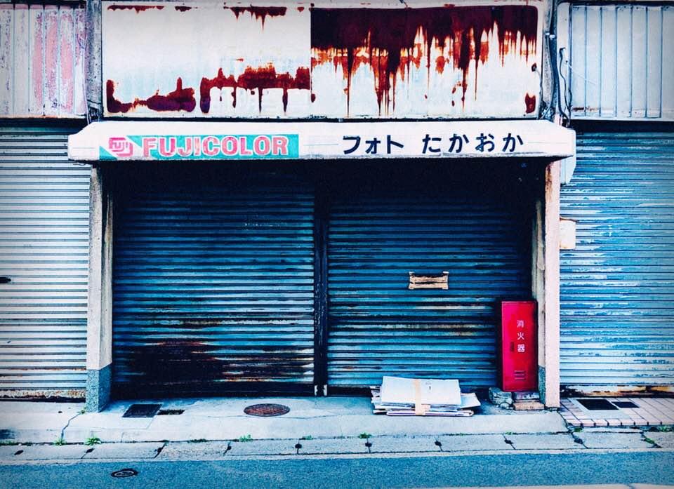 newsitephotoJapan